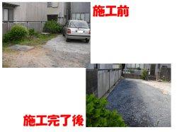 画像1: 砕石・砂利引き〔販売・施工〕